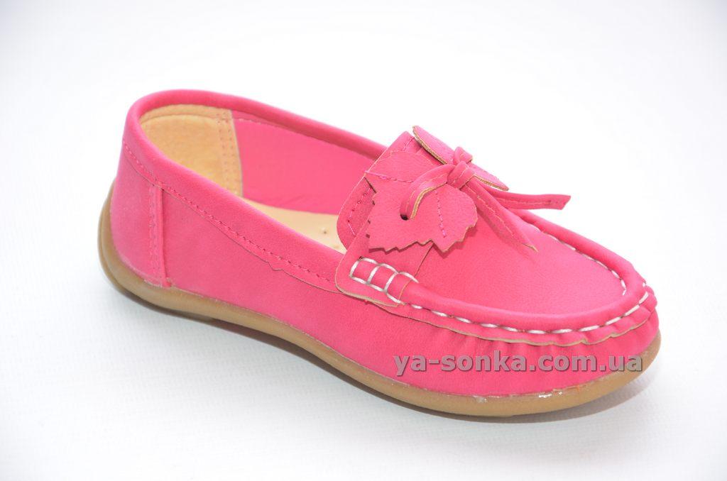 Туфлі для дівчинки - Ясонька - магазин дитячого взуття 82235b58c7cbd