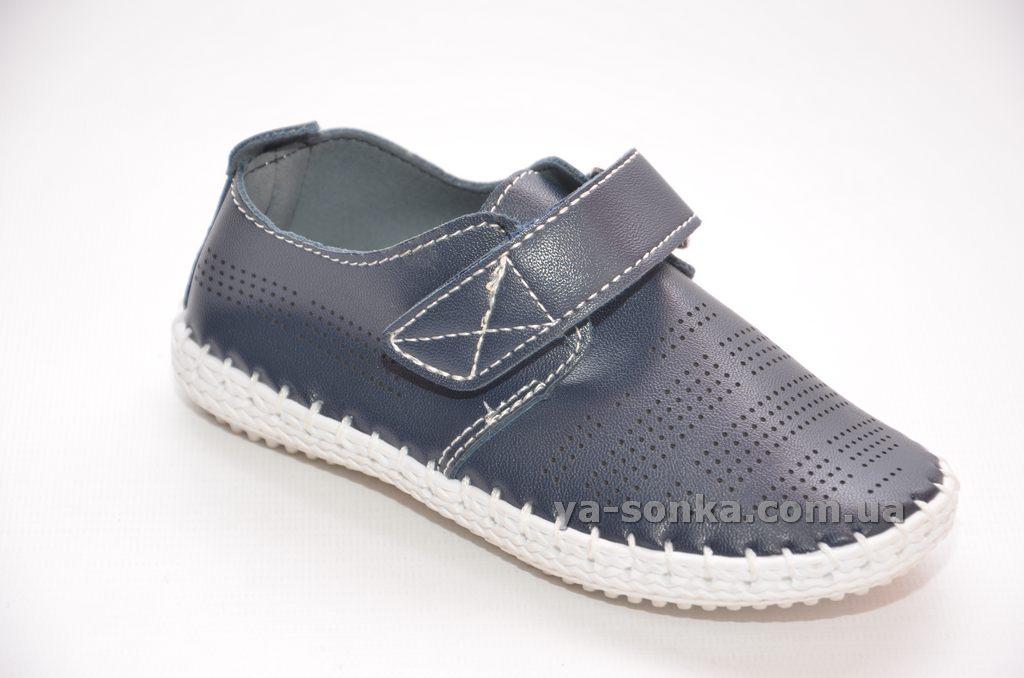 b21f4b3762bdb9 Купить детские туфли. Туфли для мальчиков Maiqi, 654 - Ясонька ...