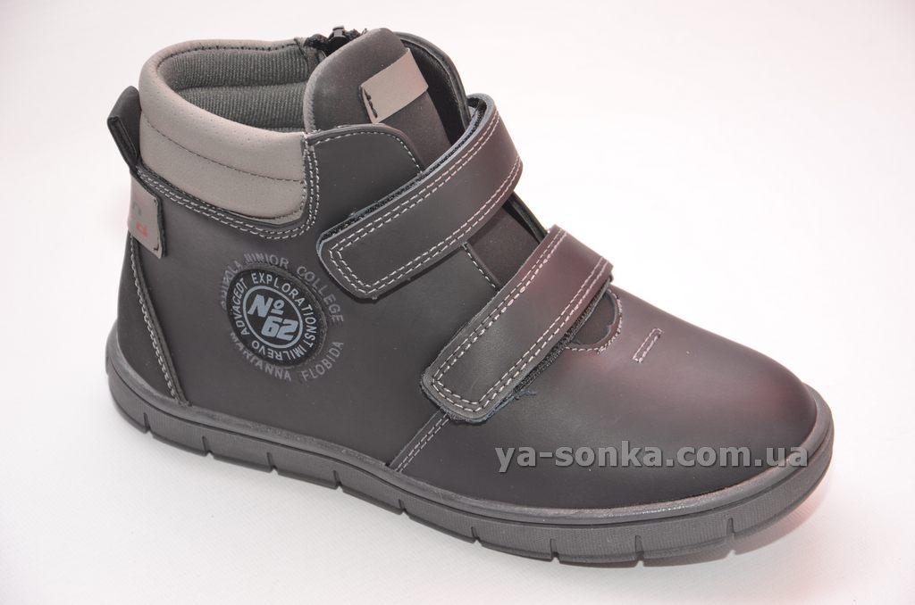 3bbdb432a0afd0 Купить детскую демисезонную обувь. Демисезонные ботинки для ...