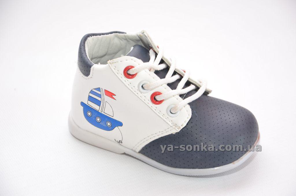 780972a41323c4 Демісезонні черевики для хлопчиків - Ясонька - магазин дитячого взуття