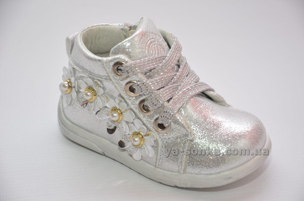5cc8ac56eaf56f Купить детскую демисезонную обувь. Демисезонные ботинки для девочек ...