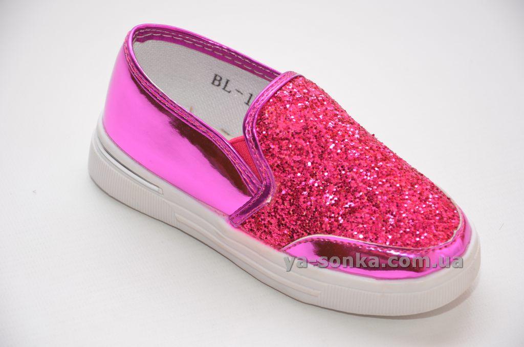 Купить детские туфли. Туфли -мокасины для девочки Bona 623ffd7cb2108