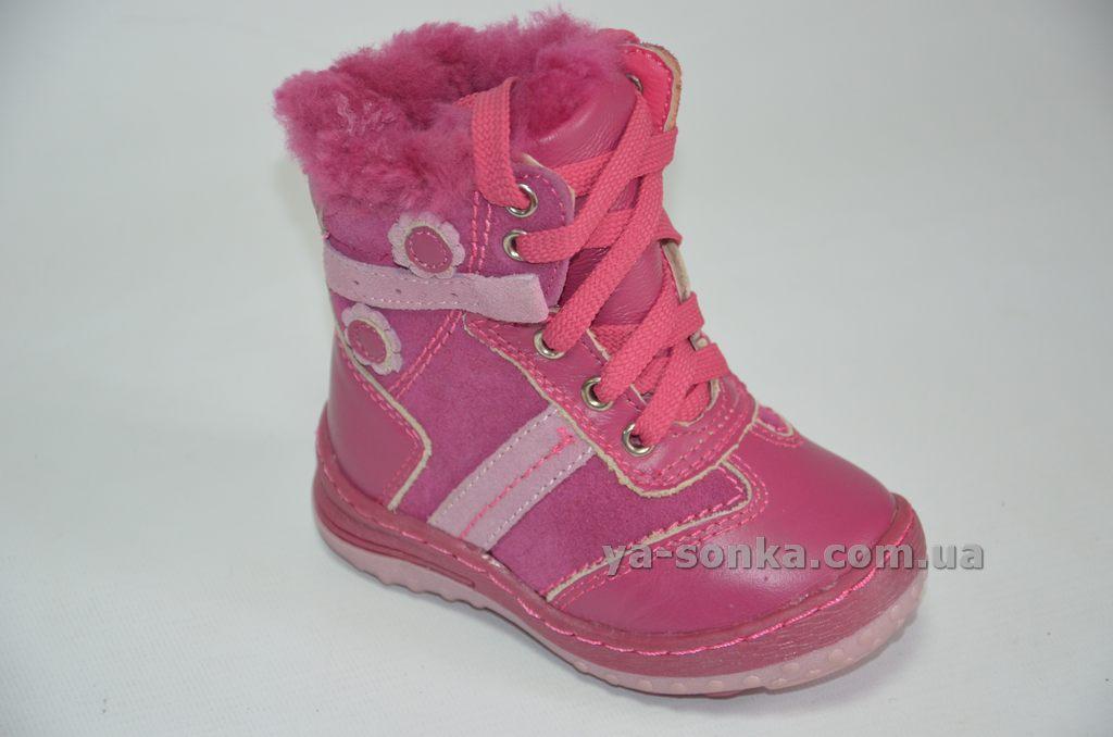 Купить детскую зимнюю обувь. Сапожки для девочек Clibee 9114c83118aee