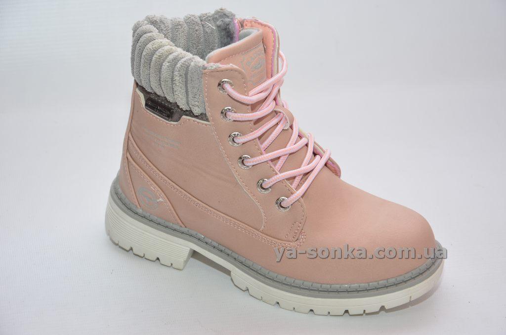 Ботинки зимние для девочки - Ясонька - магазин детской обуви 115e0f622567b