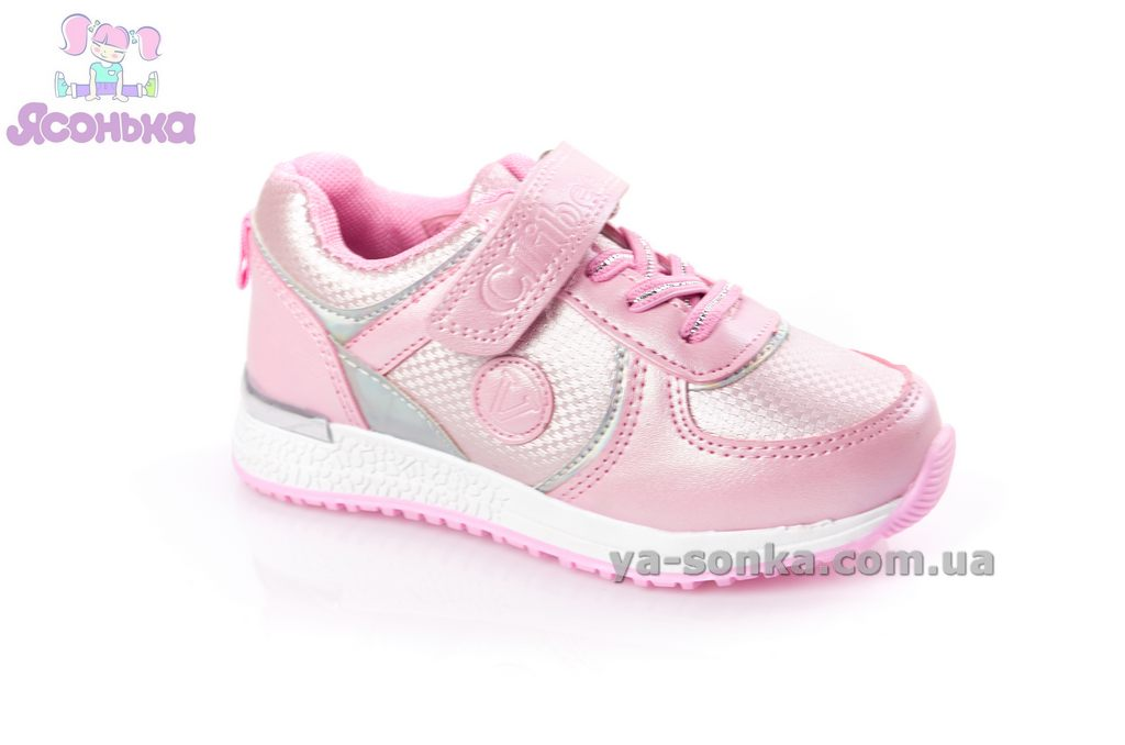 Купить детские туфли. Туфли для девочки Clibee 5121d5dee06ad