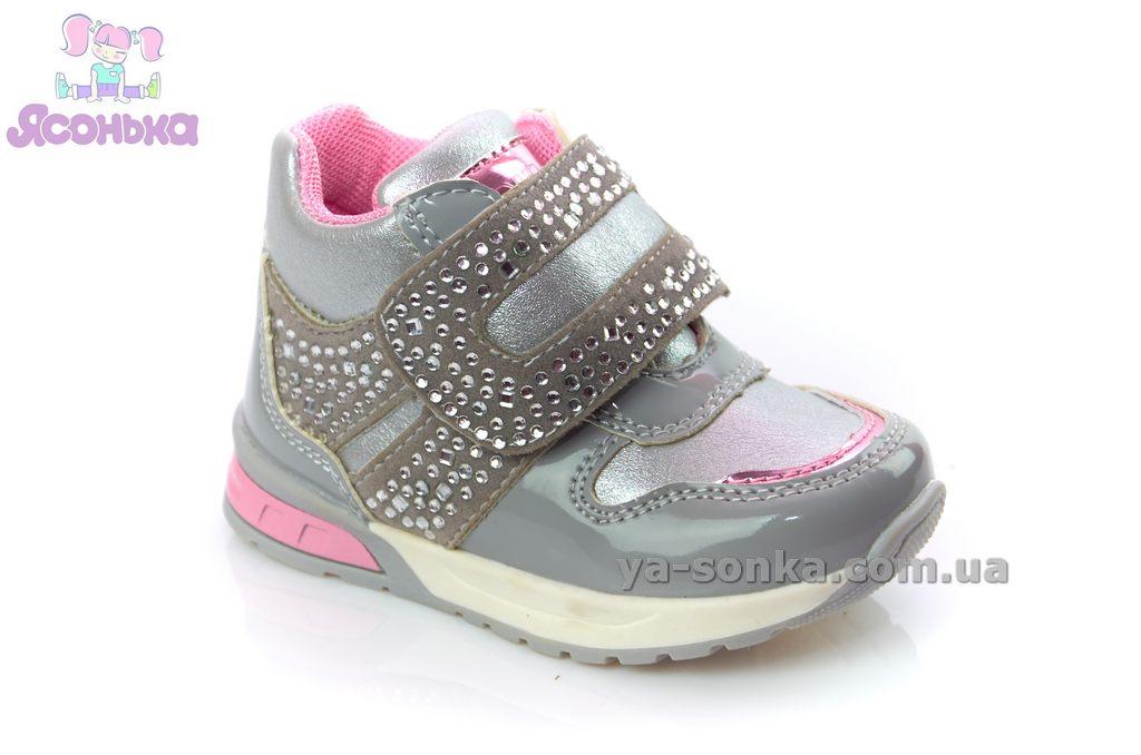 a40a494c87d41b Купить детскую демисезонную обувь. Демисезонные ботинки, для девочки ...
