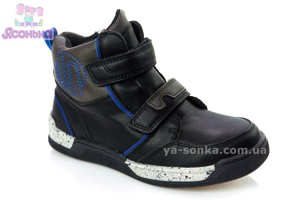 7e5dcc823 Купить детскую демисезонную обувь. Демисезонные ботинки для ...