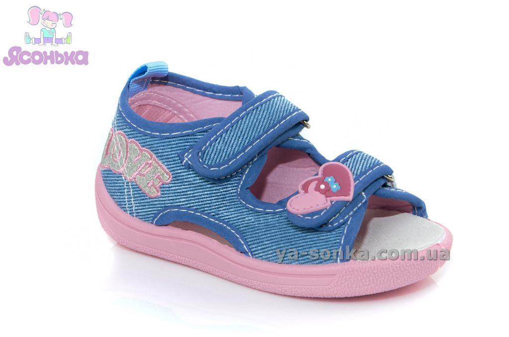 c34904419 Купить детские текстильные босоножки. Текстильная обувь для девочек ...