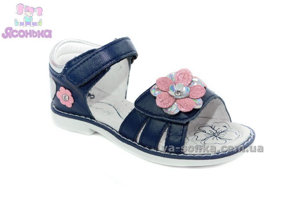 aa6ac7b08e3494 Купить детские босоножки и сандалии. Сандалии-босоножки для девочки ...
