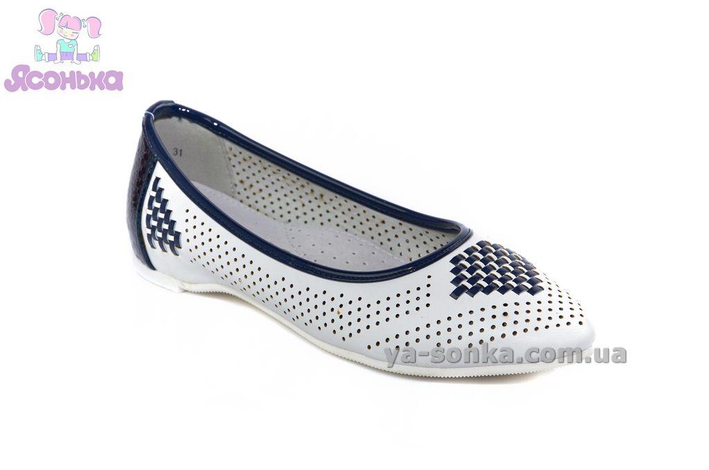 27df2dd069df11 Купить детские туфли. Туфли для девочки Badoxx, 2673 - Ясонька ...
