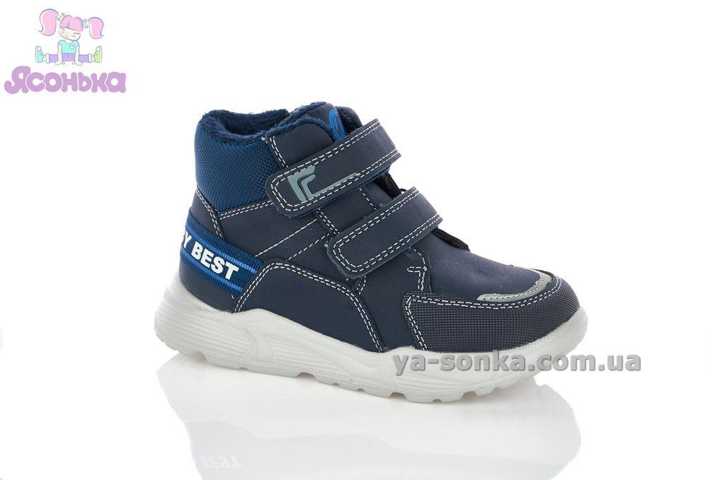 Демисезонные ботинки для мальчиков 4257 4257