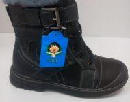 Ботинки зимние для парня