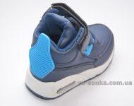Ботинки - кроссовки с подсветкой.