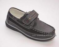 Туфли мокасины мальчикам