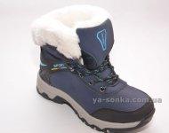 Ботинки зимние для ребенка