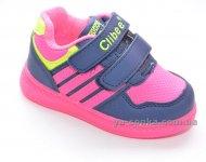 Светящиеся кроссовки для девочки