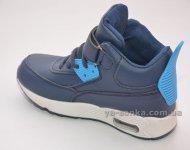 Ботинки-кроссовки с подсветкой
