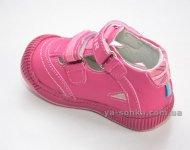 Закрытые сандалии  для девочки