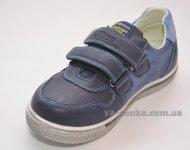 Туфли спортивные для мальчика