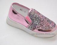 Туфли-мокасины для девочки
