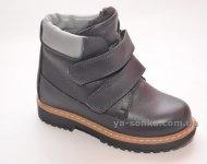 2f3e6e37f68746 Купити зимове взуття для хлопчиків, дитяче зимове взуття з доставкою ...