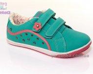 Туфли спортивные для девочки