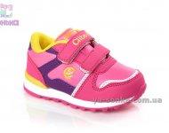 """Кросівки для дівчинки """"Clibee"""""""