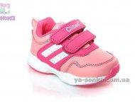 Кросівки Clibee для дівчинки