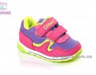 """Кросівки """"Clibee"""" для дівчинки"""