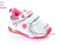Кроссовки для девочки с подсветкой