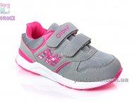 Кросівки фірми Clibee для дівчинки