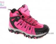 Демисезонные утепленные ботинки для девочек
