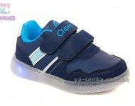 Кроссовки для мальчика с подсветкой