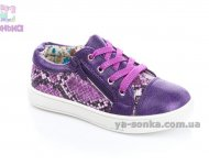 Демисезонные туфли для девочки