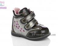 """Ботинки для девочки """"BIKI"""""""