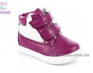 Ботинки утепленные для девочки