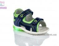 Светящиеся сандалии  для мальчика