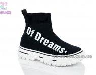 Кроссовки - носки для детей