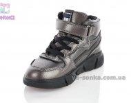 Высокие кроссовки для детей