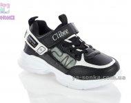Кроссовки для ребенка  фирмы Clibee