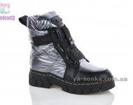 Зимние ботинки Apawwa для девочек