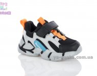 Кроссовки для мальчика фирмы Clibee