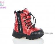 Зимові черевики для дівчаток