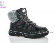 Зимові черевики для дівчинки