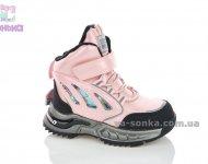 Детские зимние ботинки для девочки