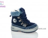 Детская зимняя обувь малышам