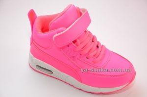 Ботинки-кроссовки для девочки с подсветкой