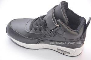Ботинки для детей