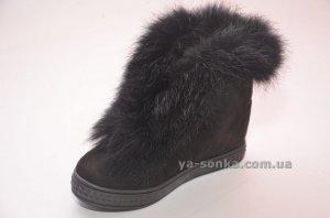 Купить детскую демисезонную обувь. Модные сникерсы с мехом. 9960d778f6195