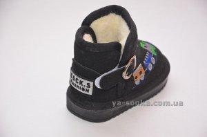 Ботинки зимние для мальчиков